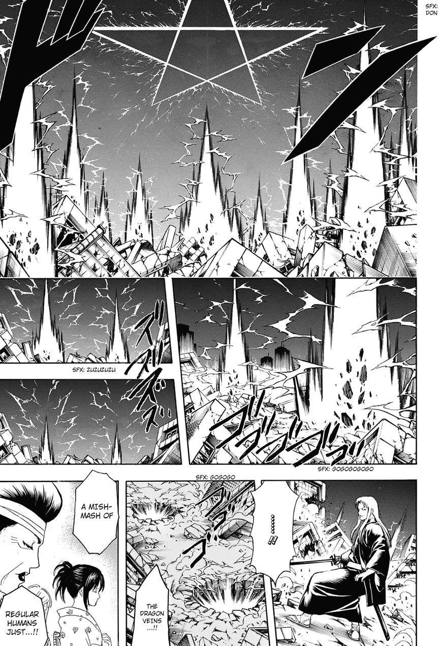 Gintama Chapter, 666 image 007