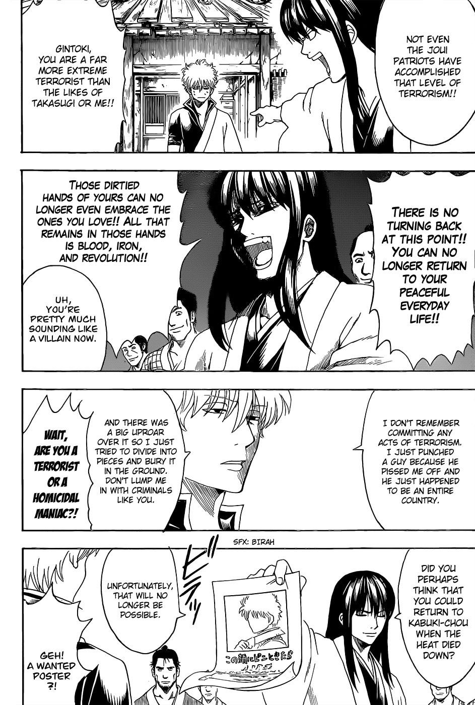 Gintama Chapter, 552 image 012