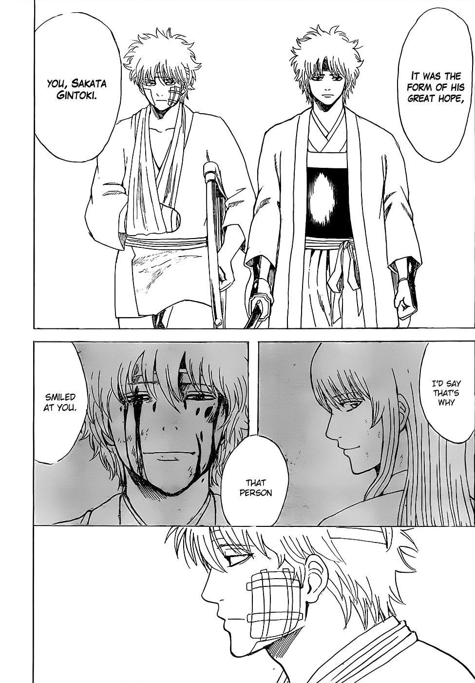 Gintama Chapter, 595 image 012