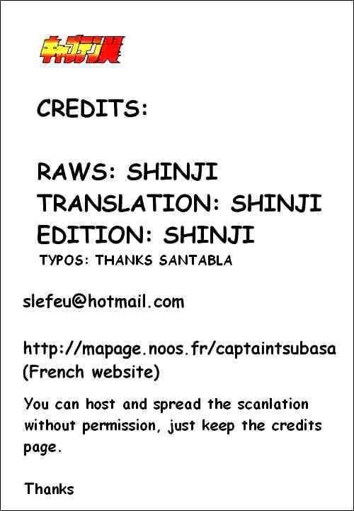 Captain Tsubasa, Chapter 82 image 037