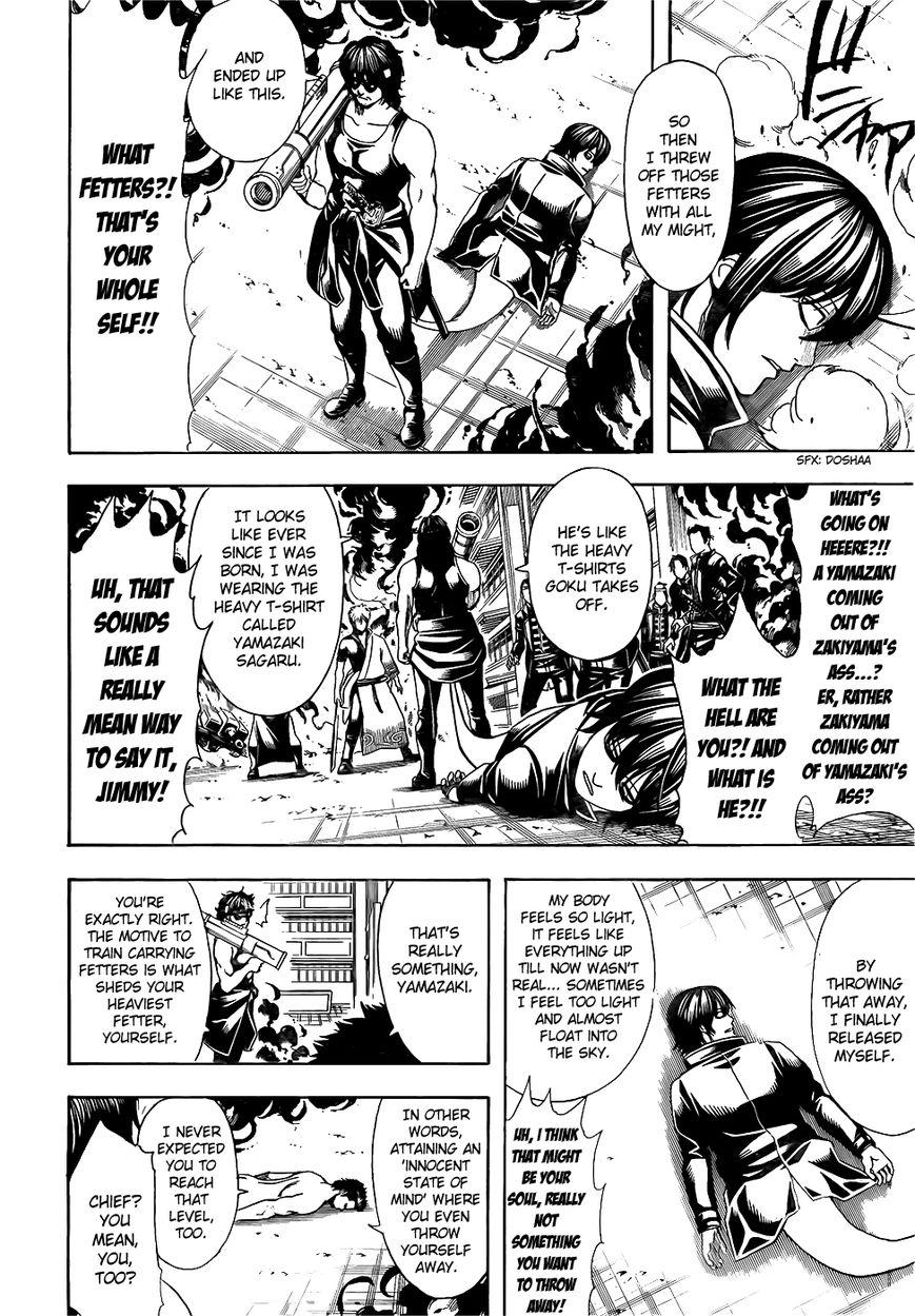 Gintama Chapter, 607 image 004