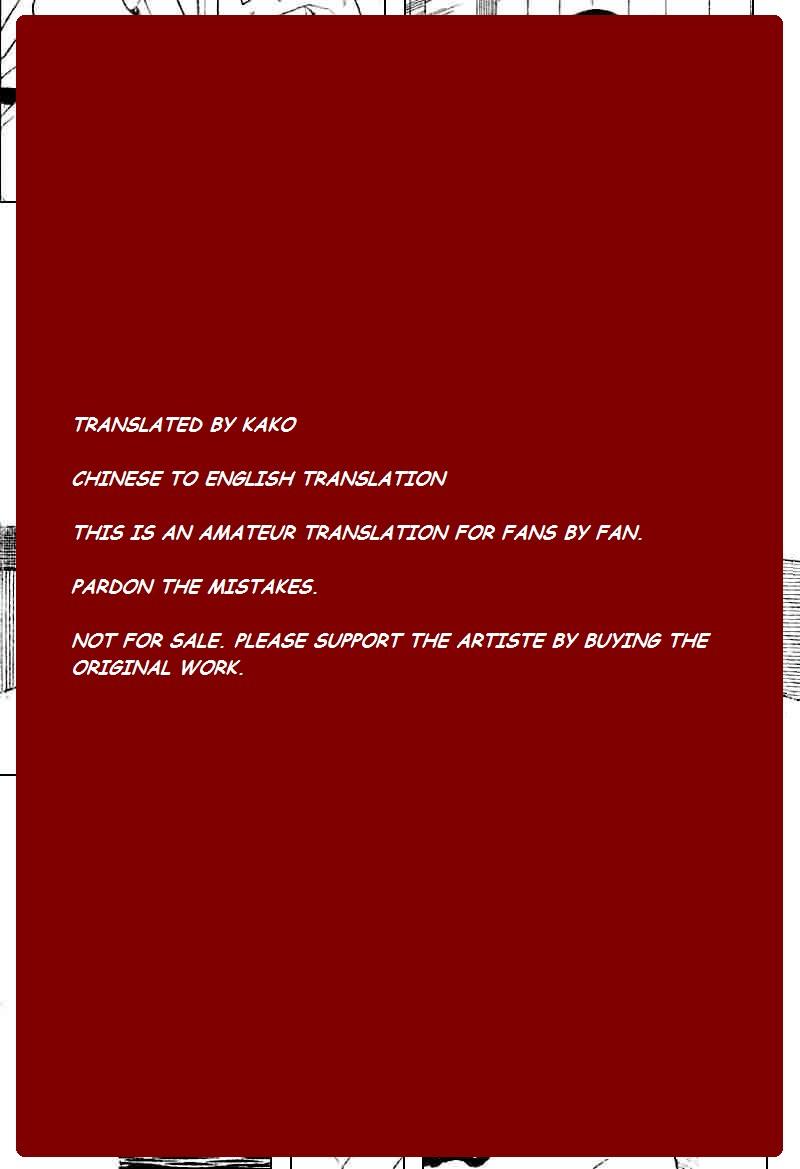 Gintama Chapter, 194 image 020