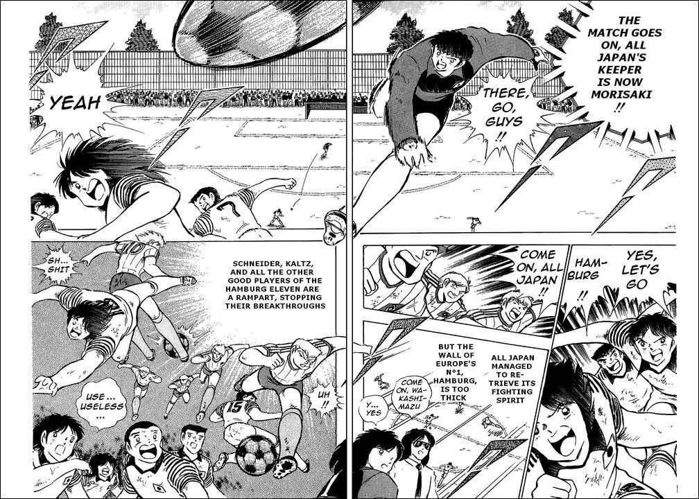 Captain Tsubasa, Chapter 88 image 005