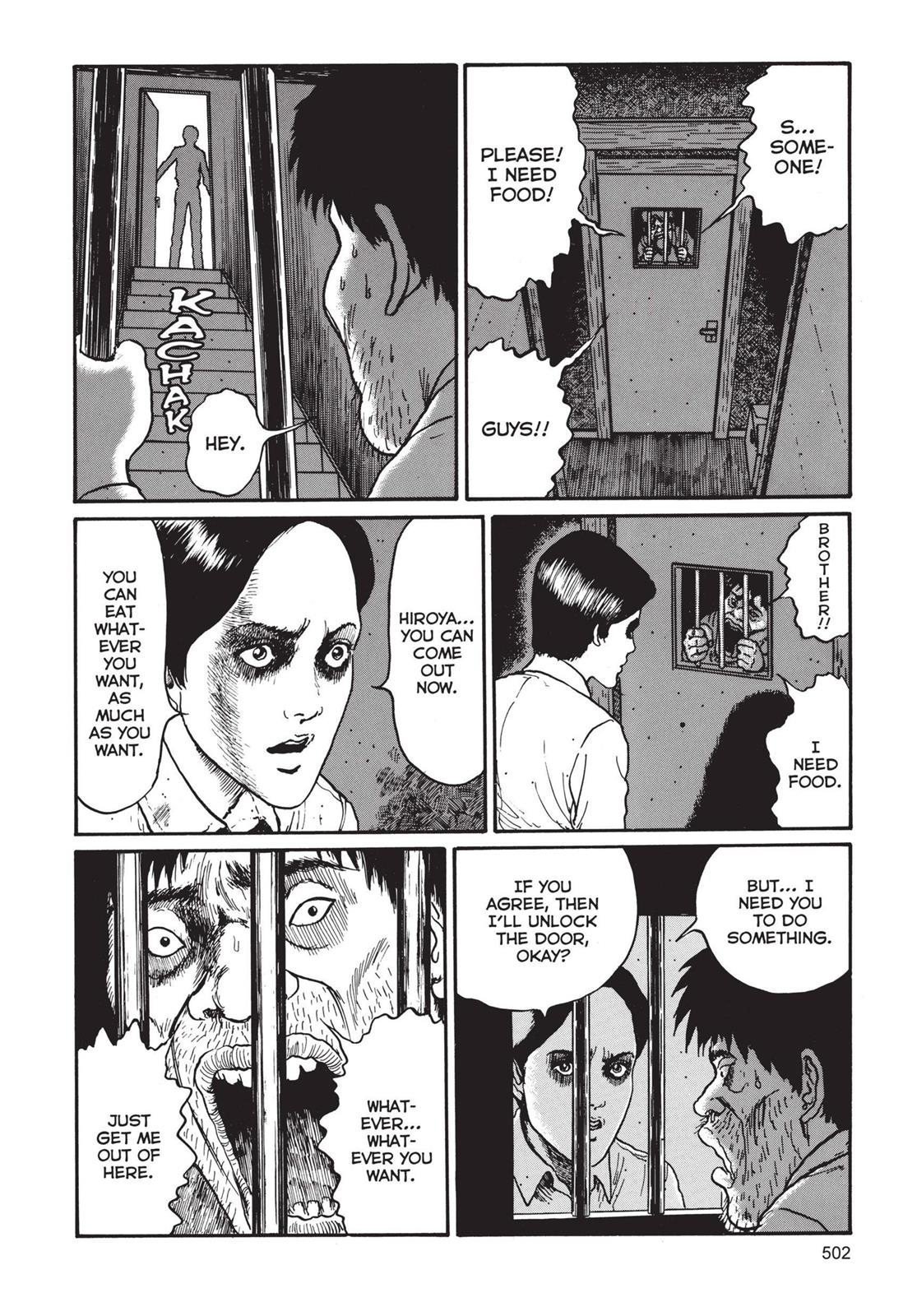 Tomie, Chapter 13 image 010