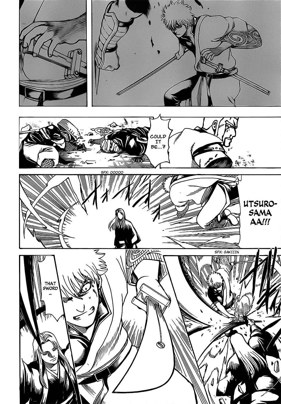 Gintama Chapter, 659 image 016