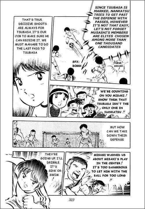 Captain Tsubasa, Chapter 30 image 006
