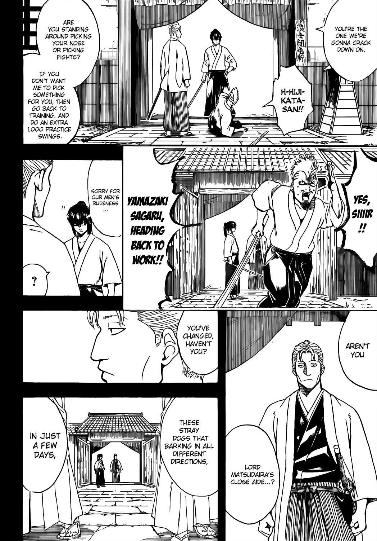 Gintama Chapter, 537 image 004