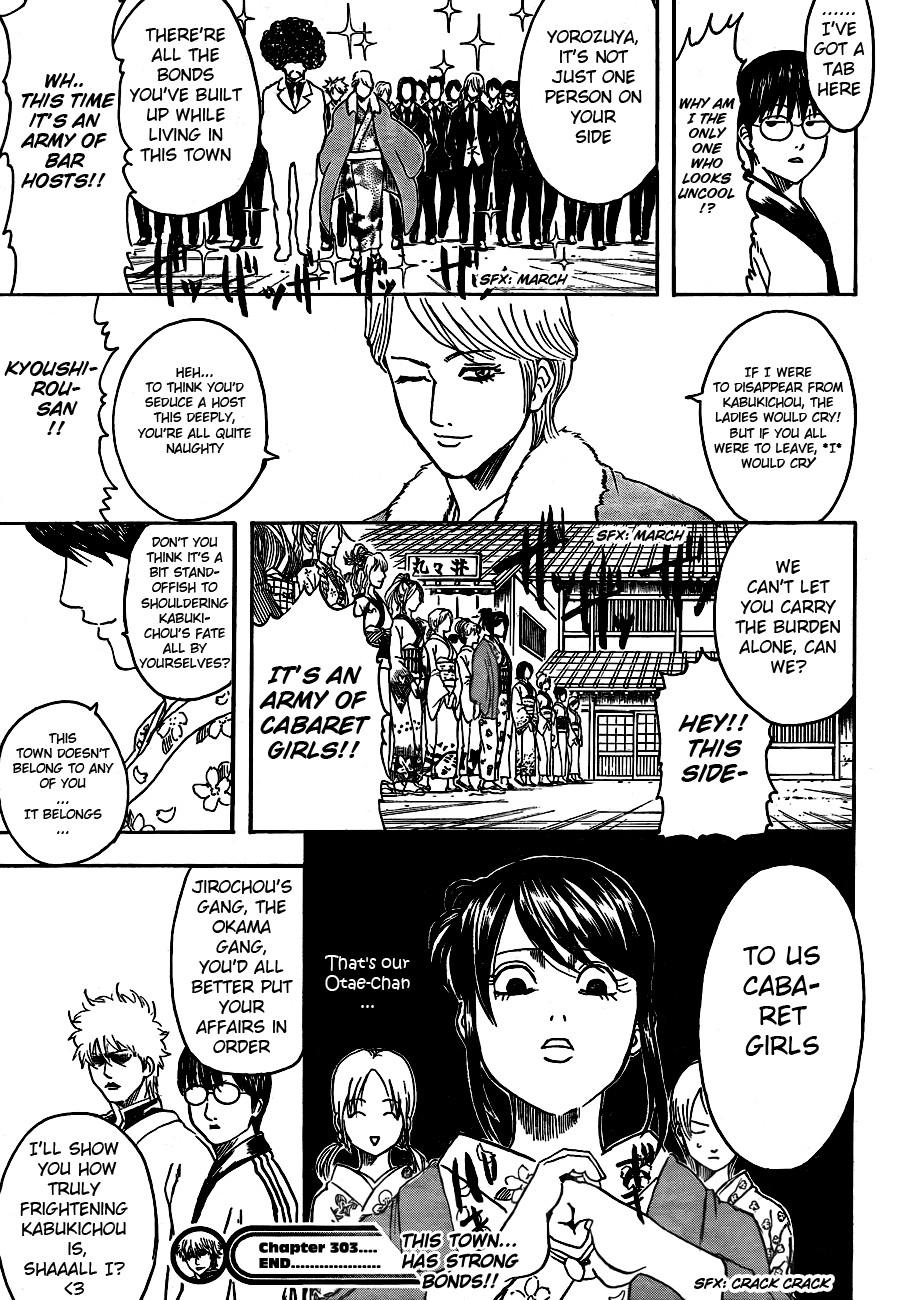 Gintama Chapter, 303 image 019