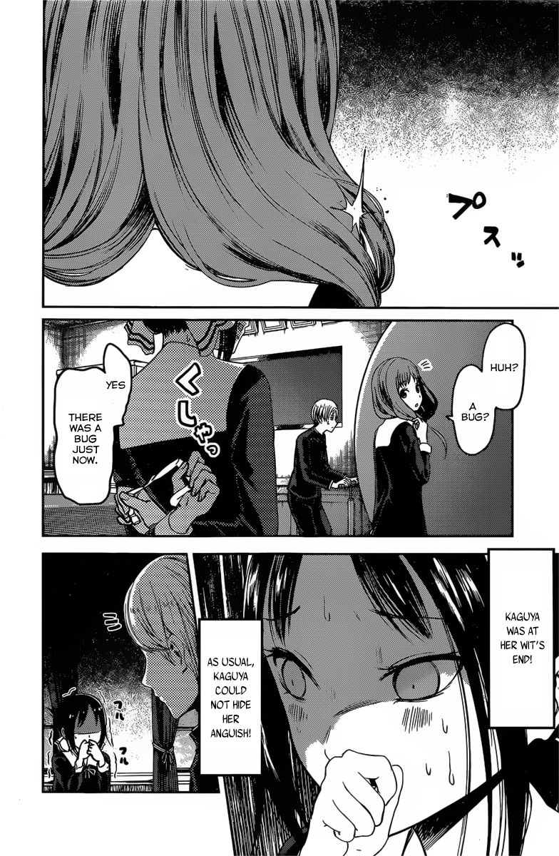 chapter 91 image 014
