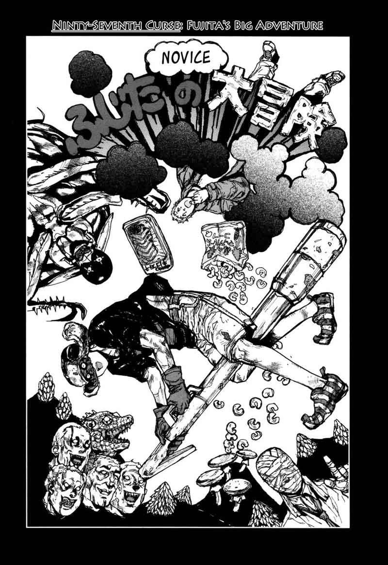 Dorohedoro, Chapter 97 image 001
