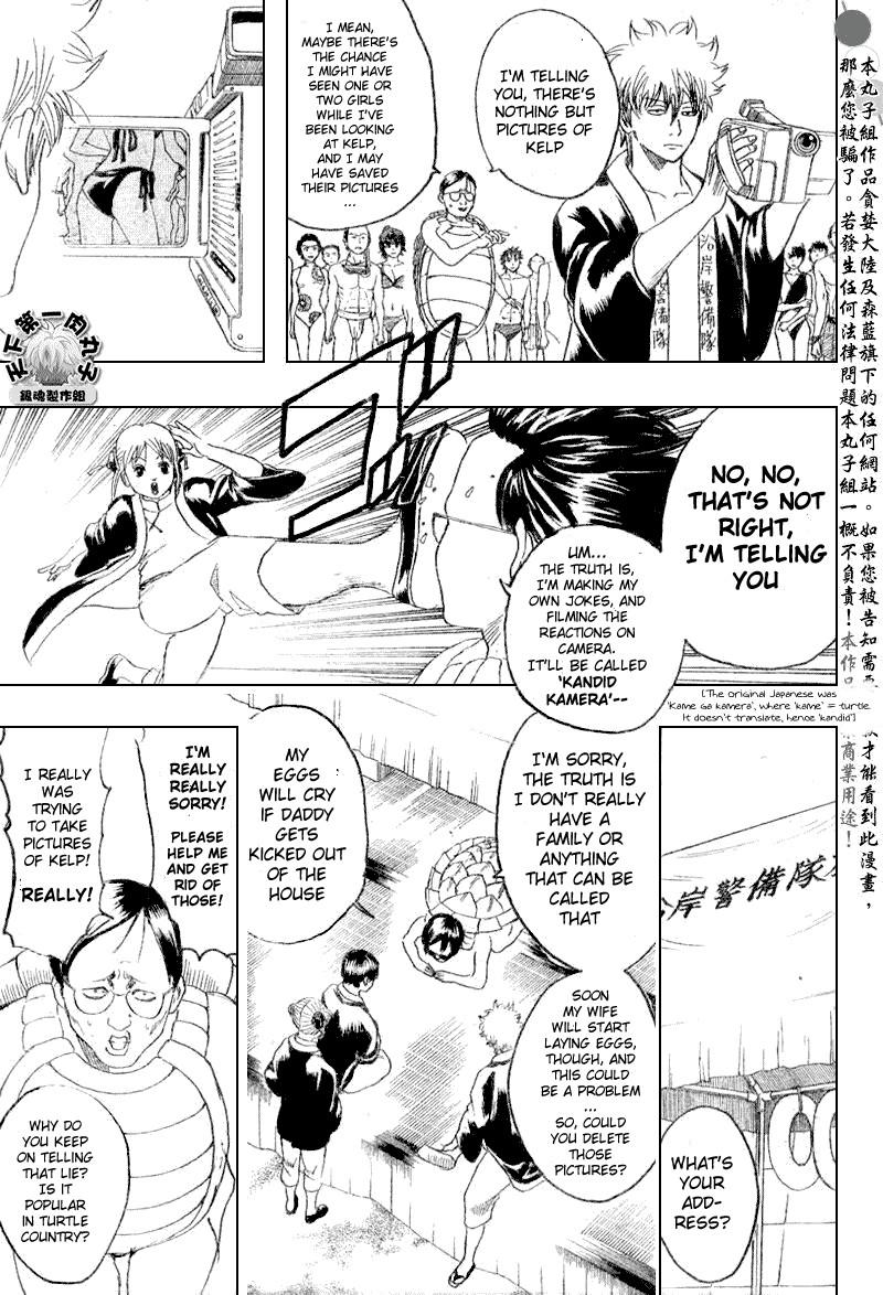 Gintama Chapter, 174 image 005