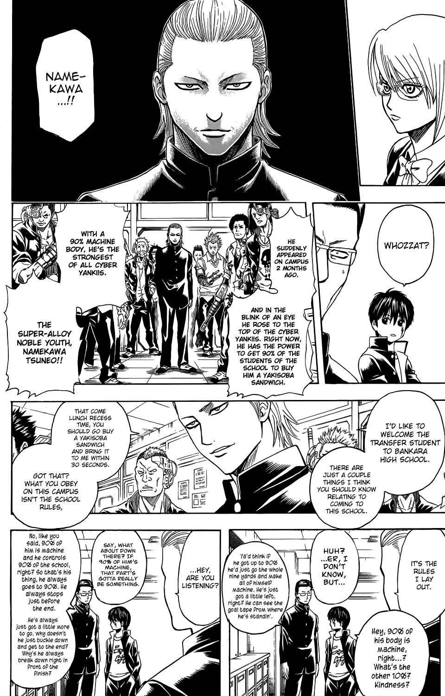 Gintama Chapter, 334.5 image 019