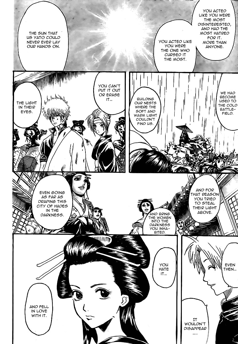Gintama Chapter, 227 image 004