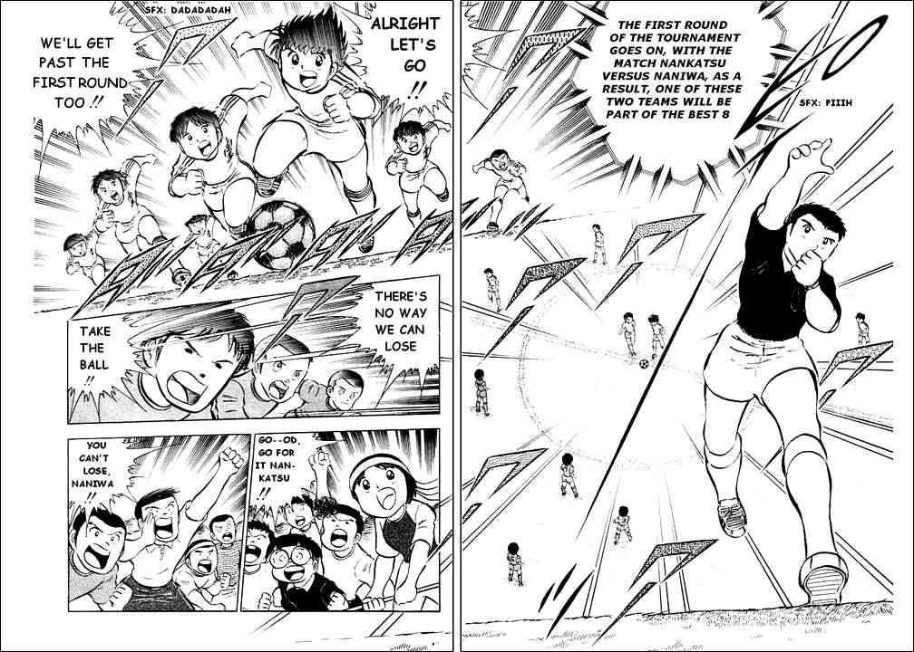 Captain Tsubasa, Chapter 26 image 033