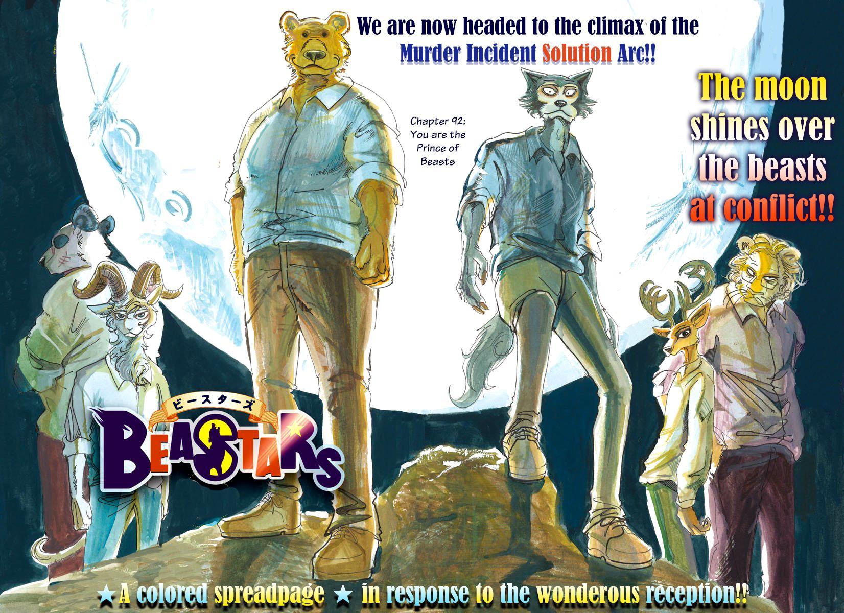 Beastars Manga, Chapter 92 image 001