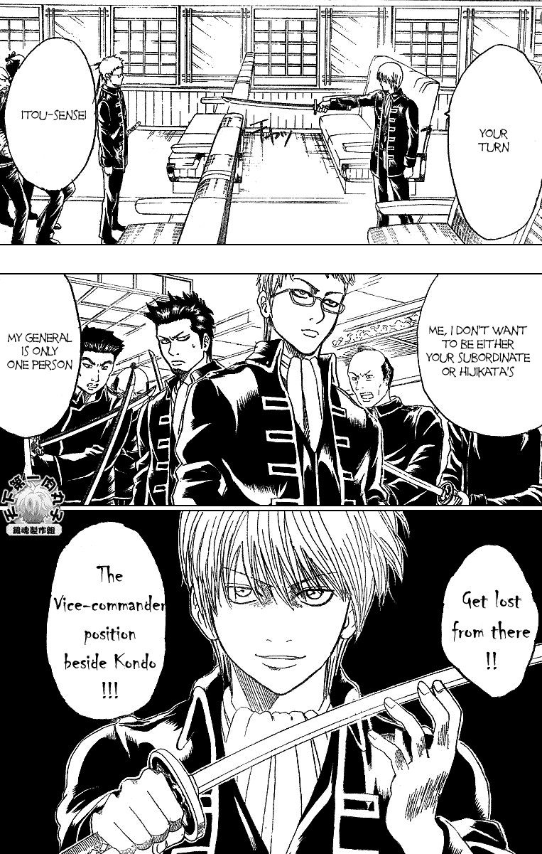 Gintama Chapter, 162 image 004