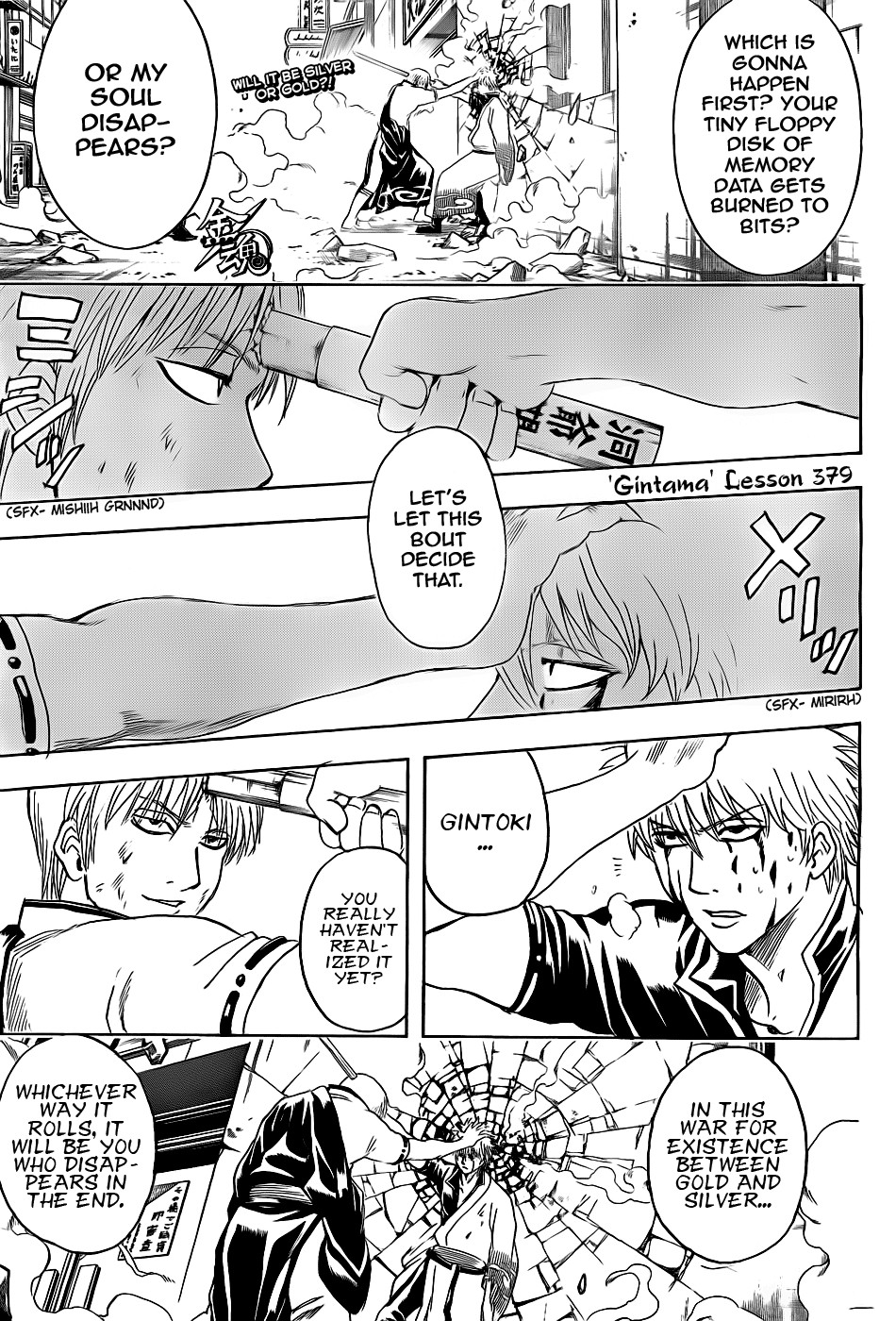 Gintama Chapter, 379 image 001