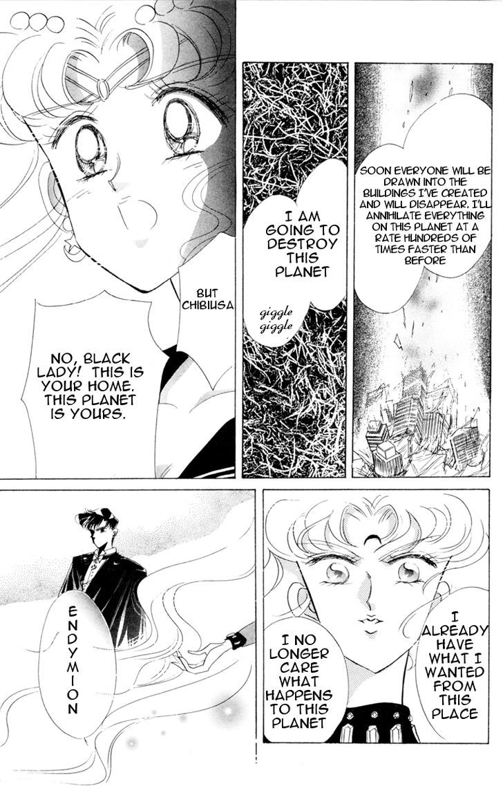 Sailor Moon, Cahpter 24 image 007