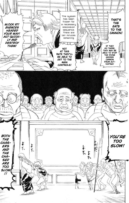 Gintama Chapter, 180 image 017