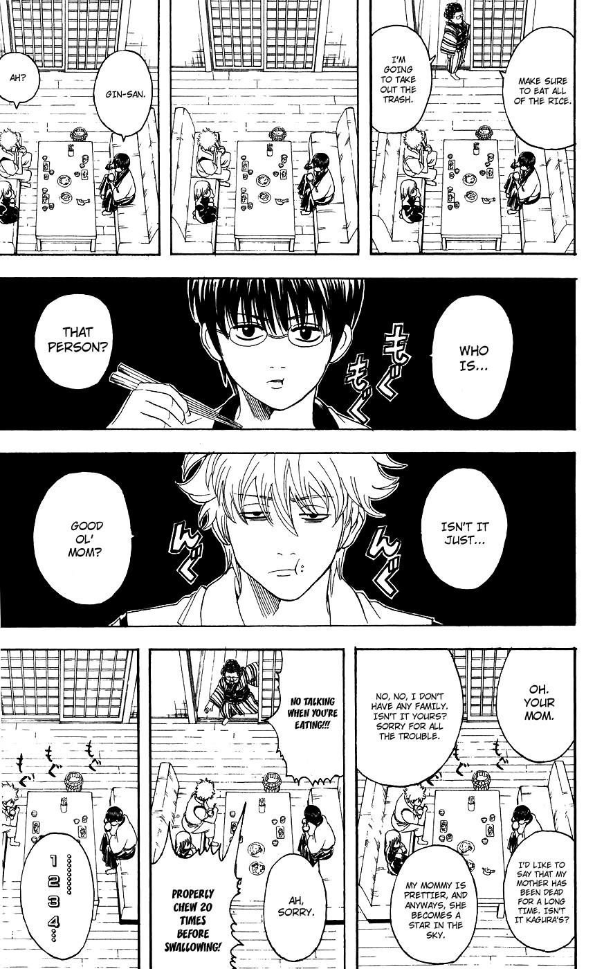 Gintama Chapter, 104 image 003