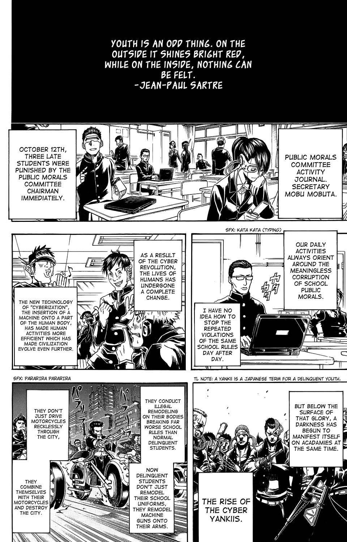 Gintama Chapter, 334.005 image 005