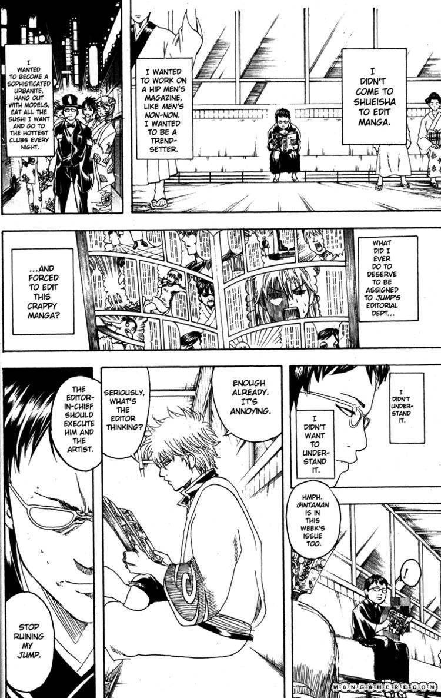 Gintama Chapter, 169 image 006