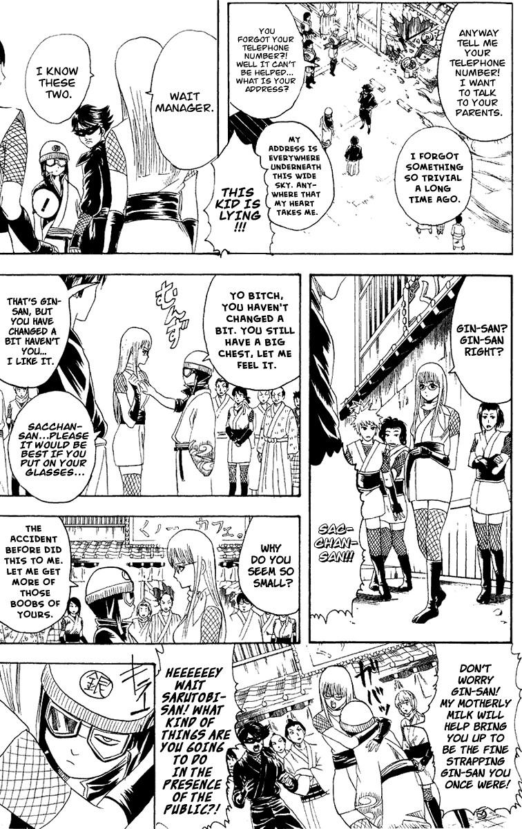 Gintama Chapter, 107 image 010