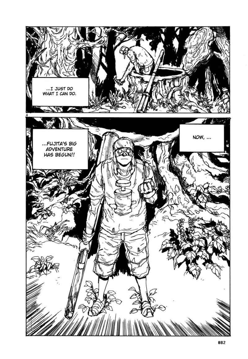 Dorohedoro, Chapter 97 image 004