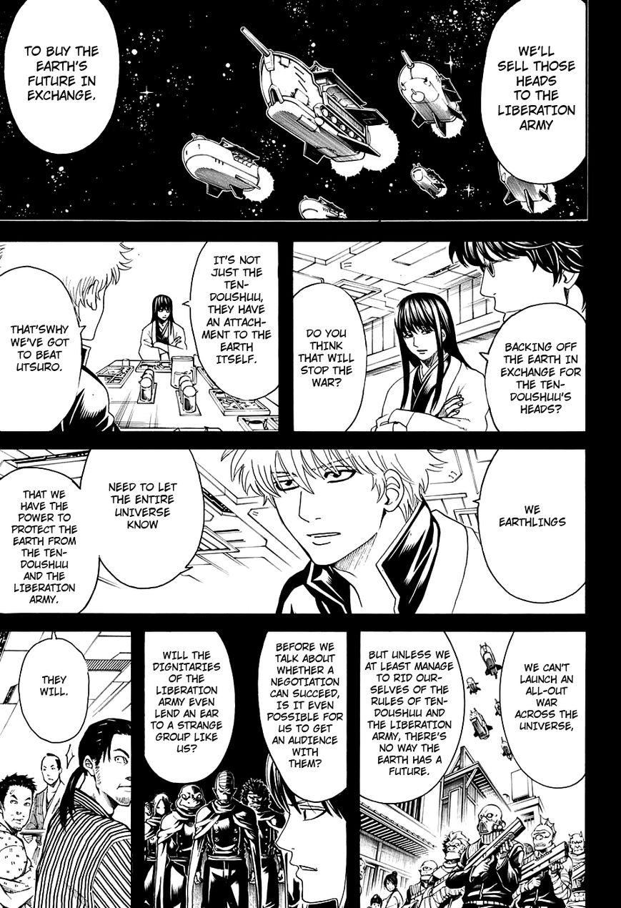 Gintama Chapter, 599 image 005