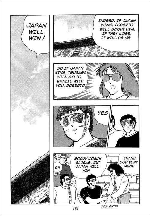Captain Tsubasa, Chapter 105 image 033
