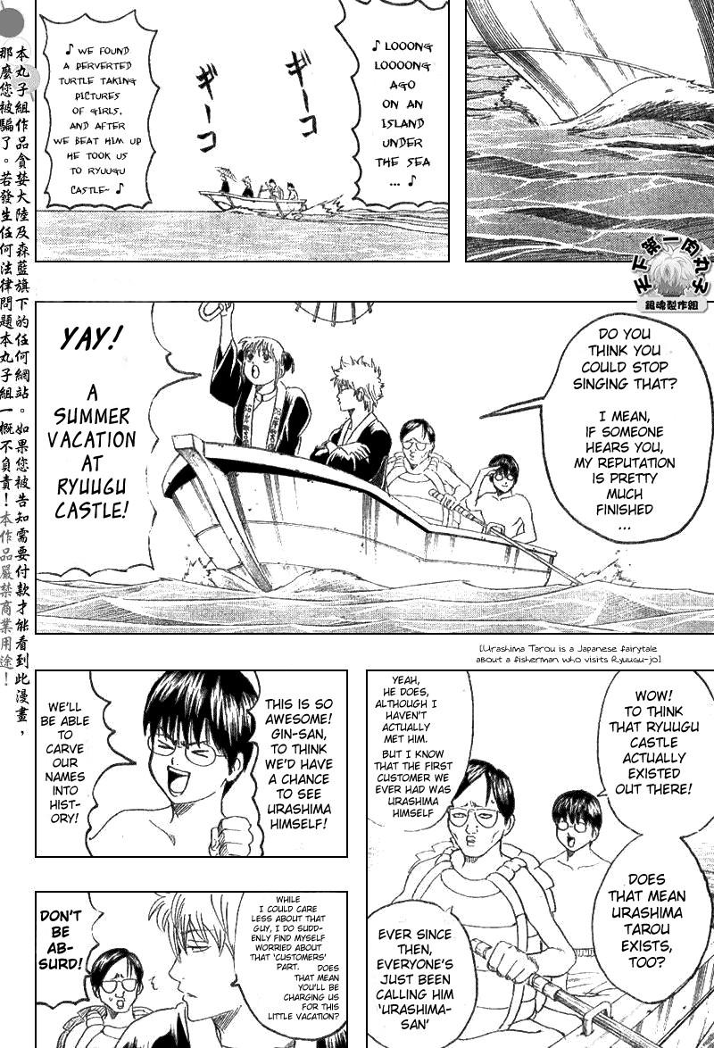 Gintama Chapter, 174 image 008