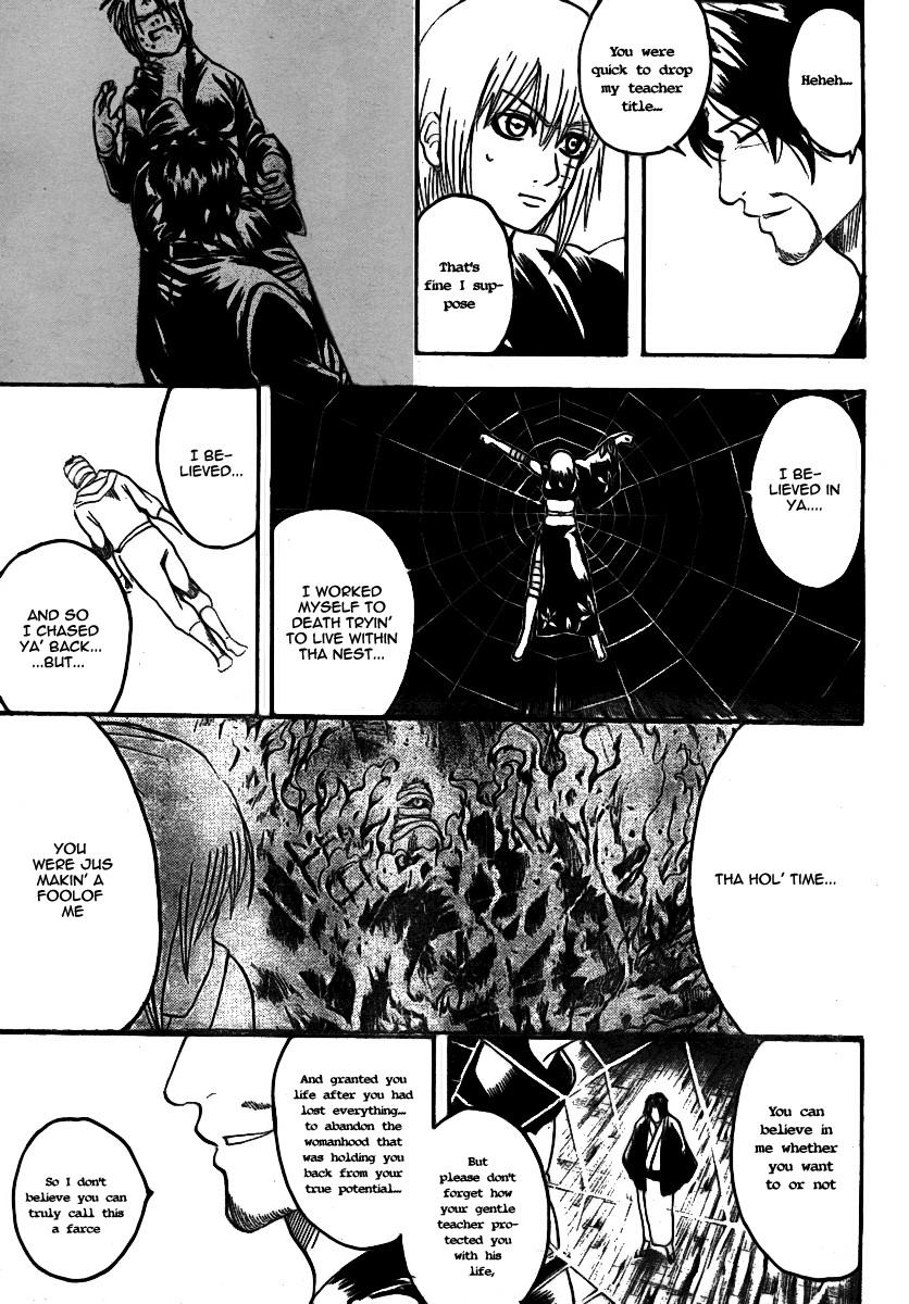 Gintama Chapter, 257 image 004