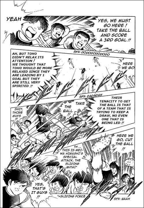 Captain Tsubasa, Chapter 78 image 024