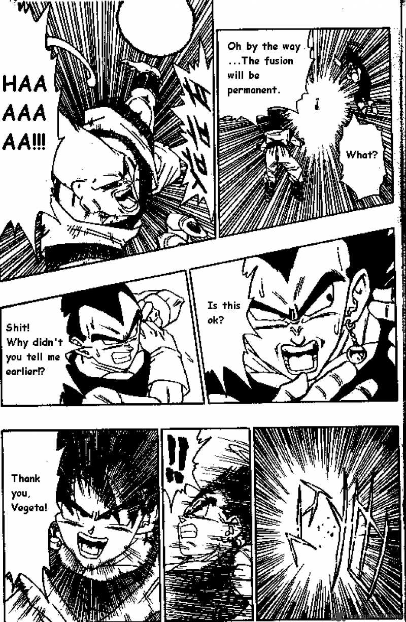 Dragon Ball, Chapter 504 image 012
