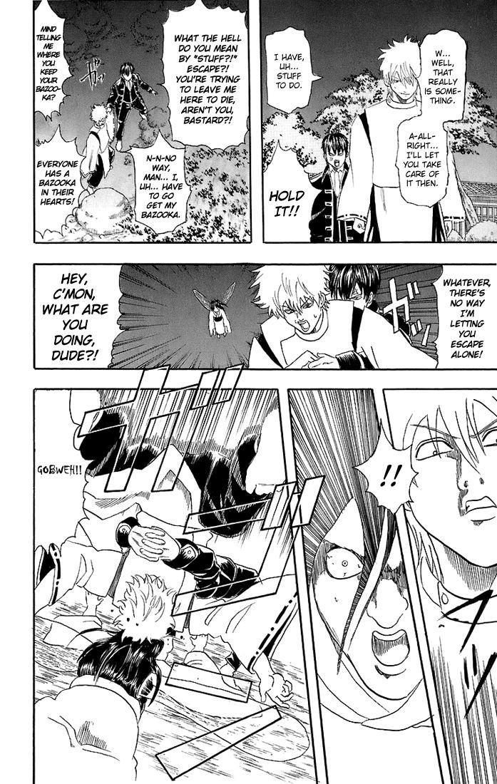 Gintama Chapter, 34 image 017