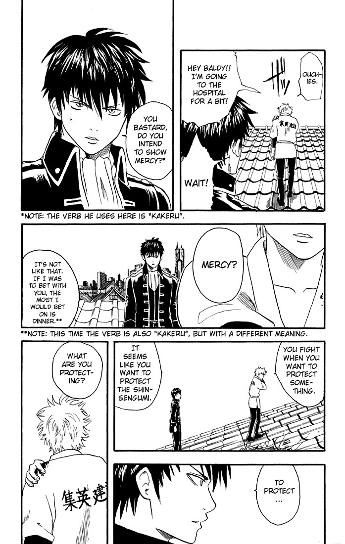 Gintama Chapter, 9 image 021