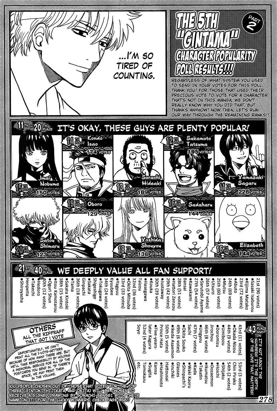 Gintama Chapter, 657 image 020