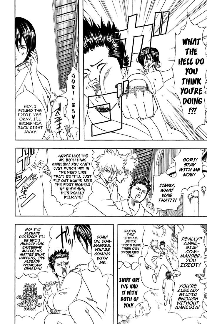 Gintama Chapter, 51 image 013