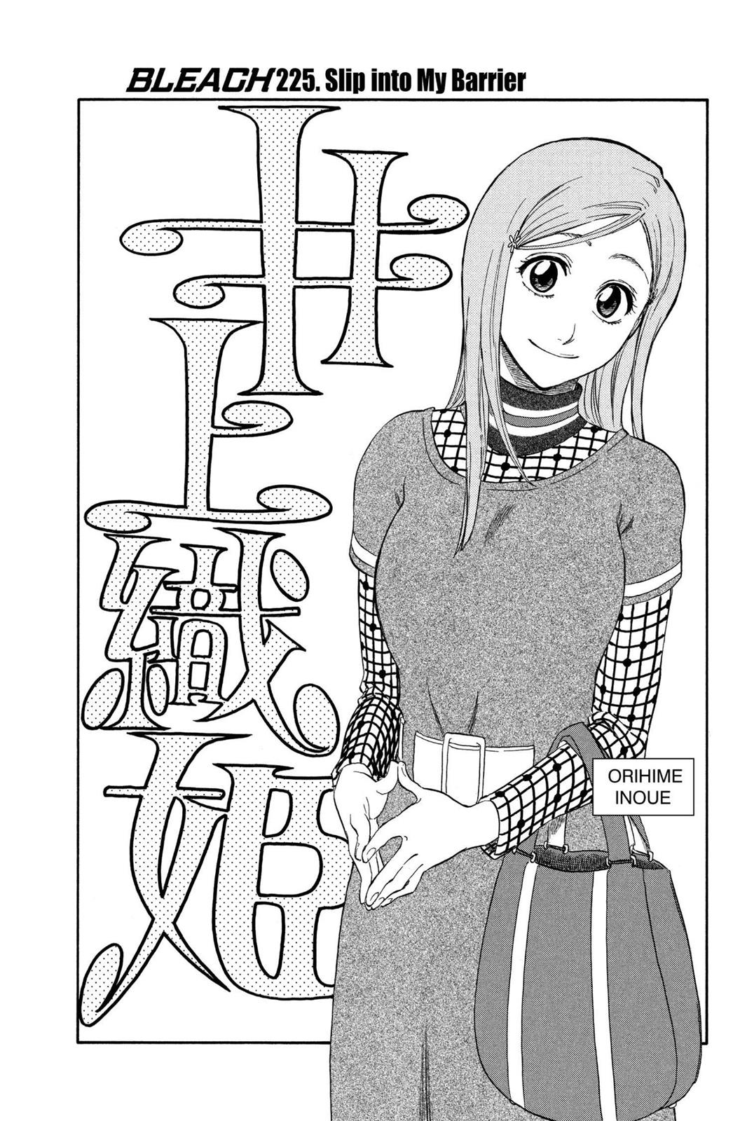 Bleach, Chapter 225 image 004