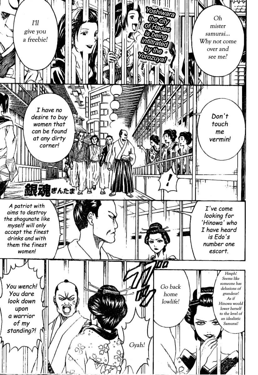 Gintama Chapter, 211 image 001