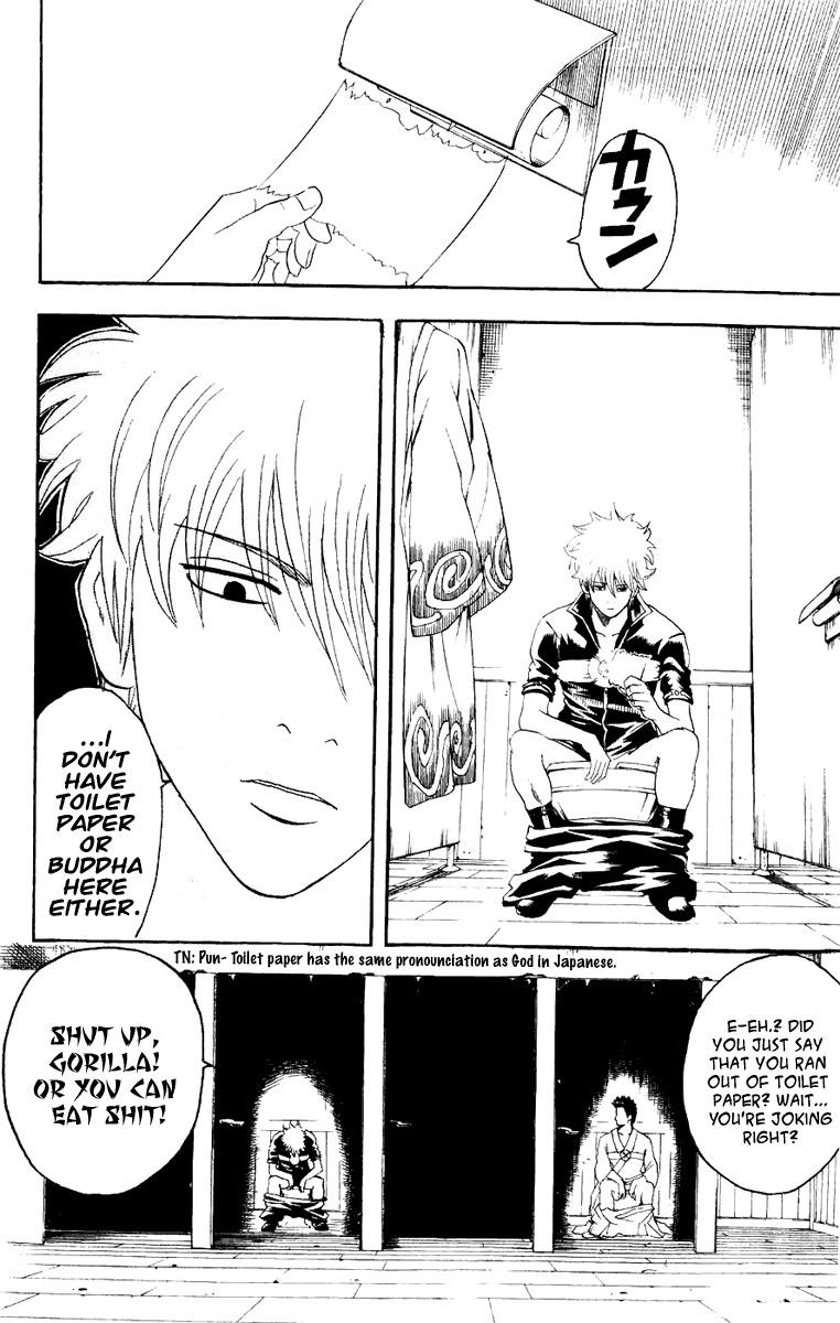 Gintama Chapter, 117 image 011