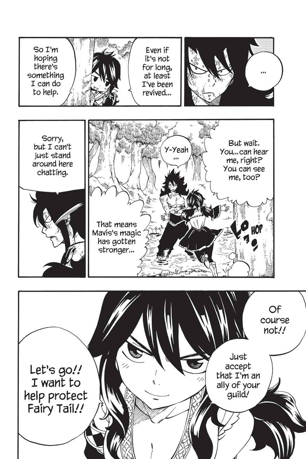 Chapter 491 image 006