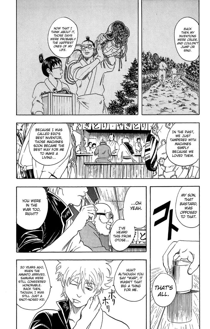 Gintama Chapter, 30 image 009