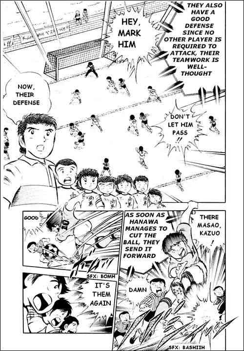 Captain Tsubasa, Chapter 22 image 049