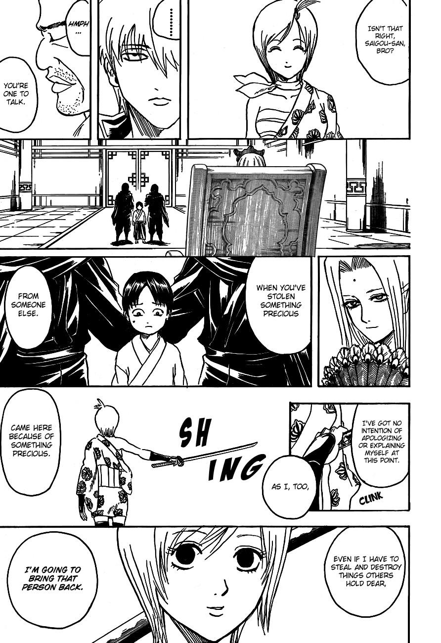 Gintama Chapter, 303 image 003