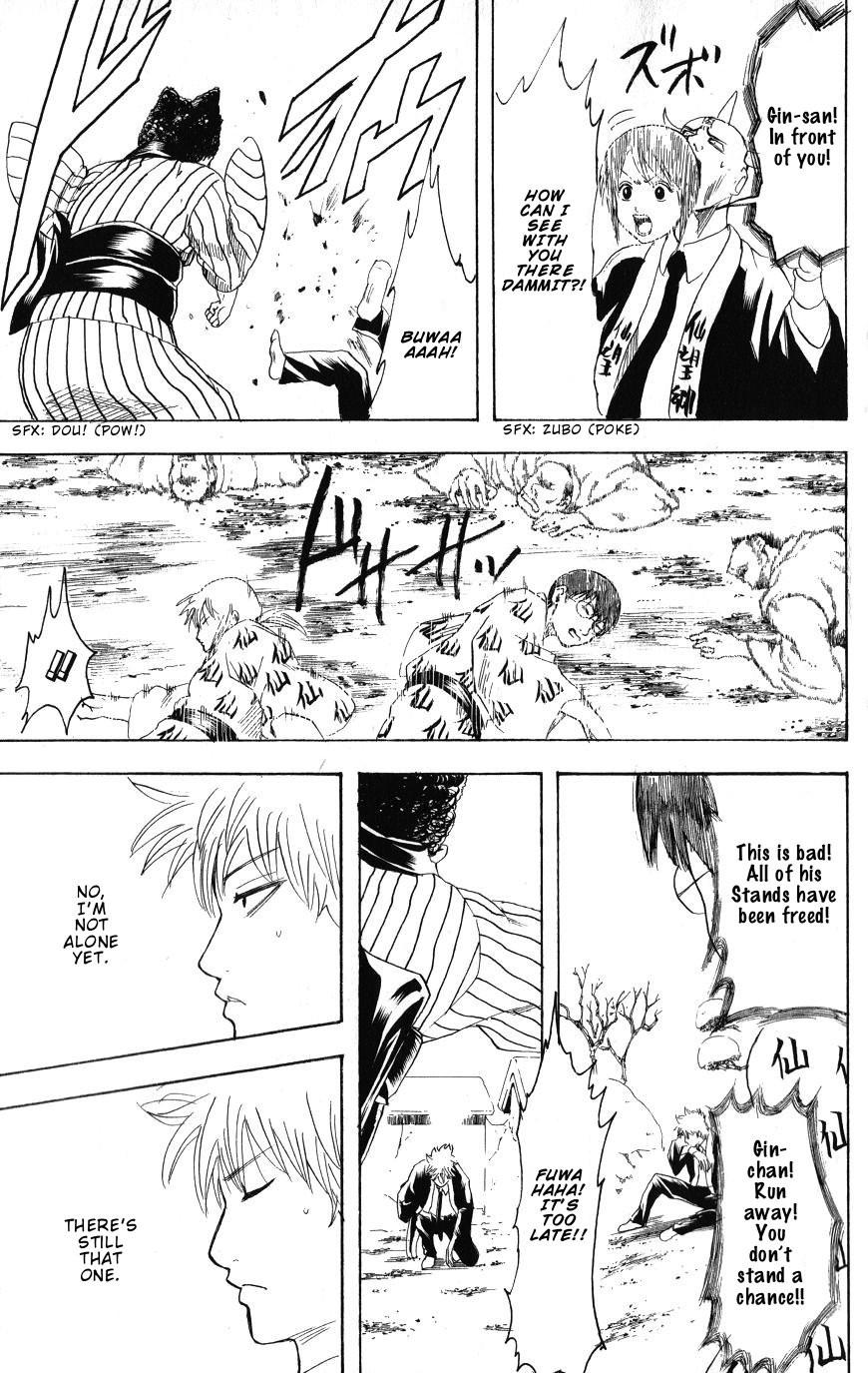 Gintama Chapter, 200 image 017