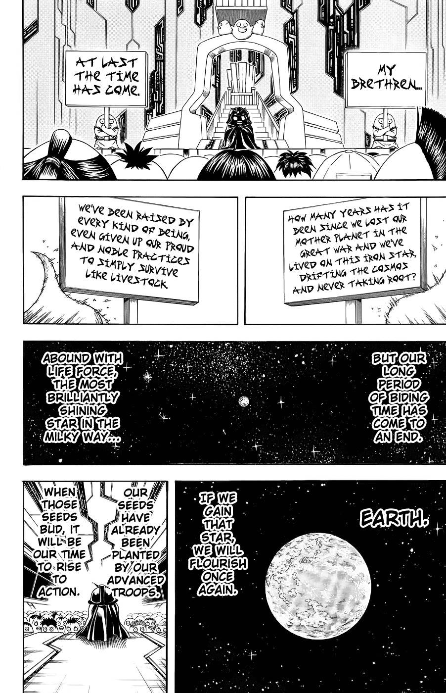 Gintama Chapter, 354 image 006