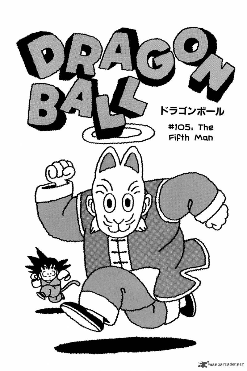 Dragon Ball, Chapter 105 image 006