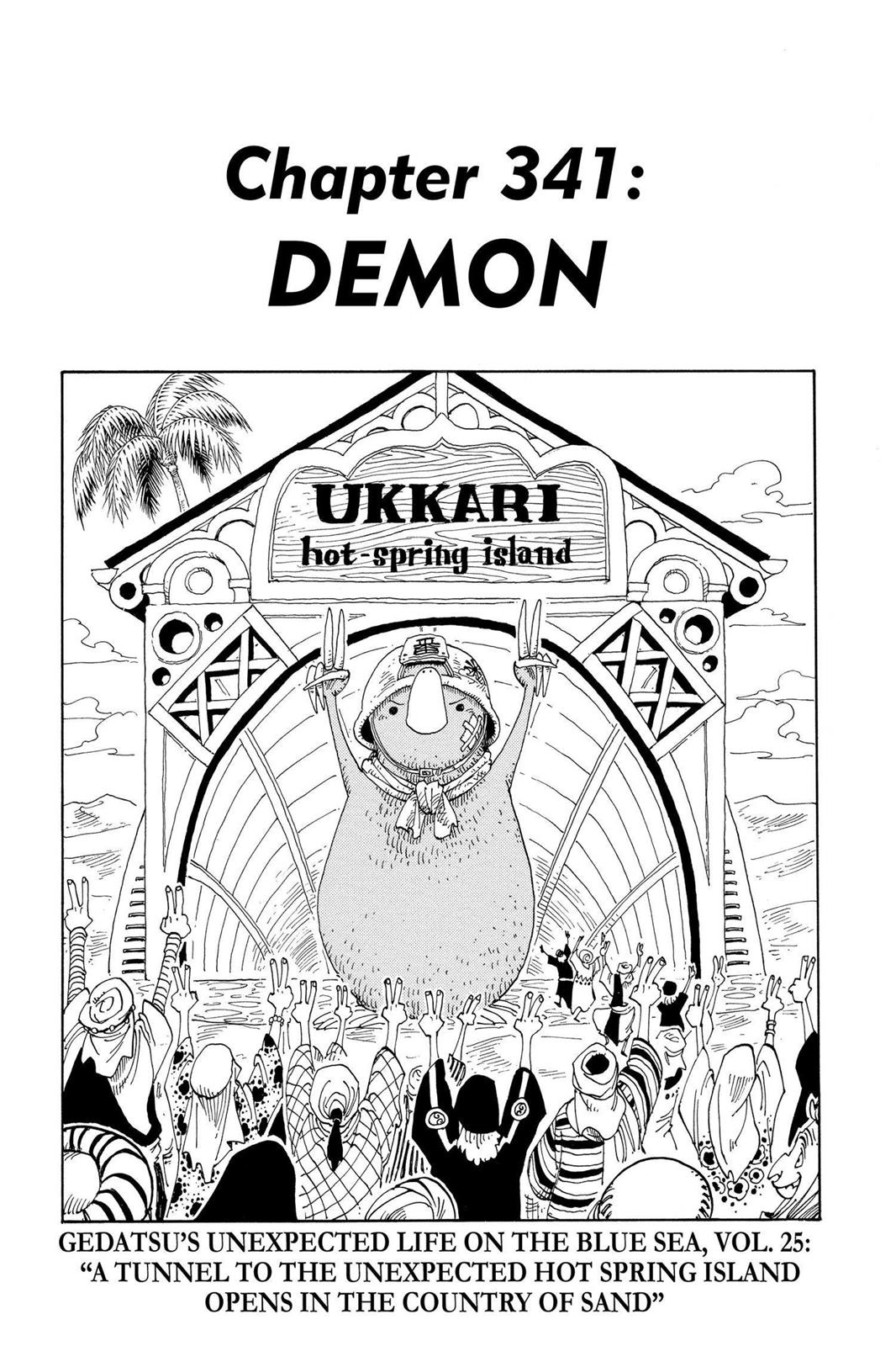 One Piece, Chapter 341 image 001