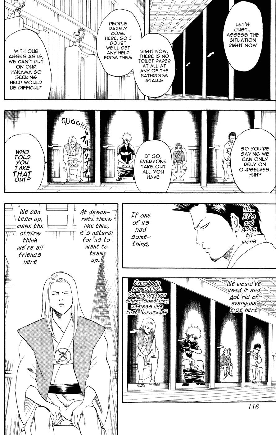 Gintama Chapter, 118 image 012